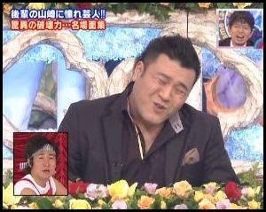 何故、山崎弘也はクールポコのネタをパクるの?