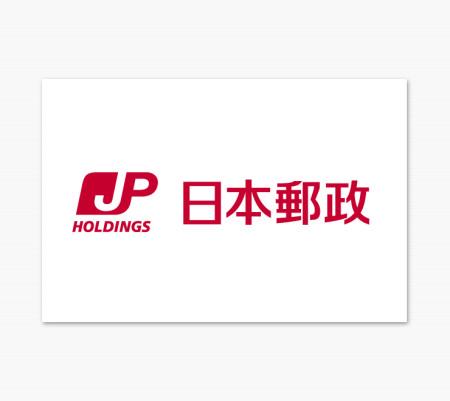 日本郵政新社長!長門正貢の学歴と経歴!