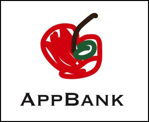 AppBankの木村朋弥ってどんな人?頑張って調べてみる!