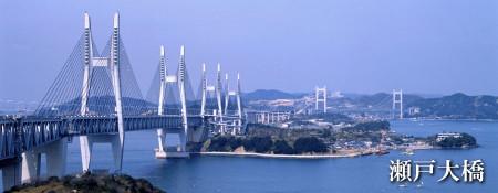 うどんの国の金色毛鞠の場所1: アニメ冒頭の橋はどこ?