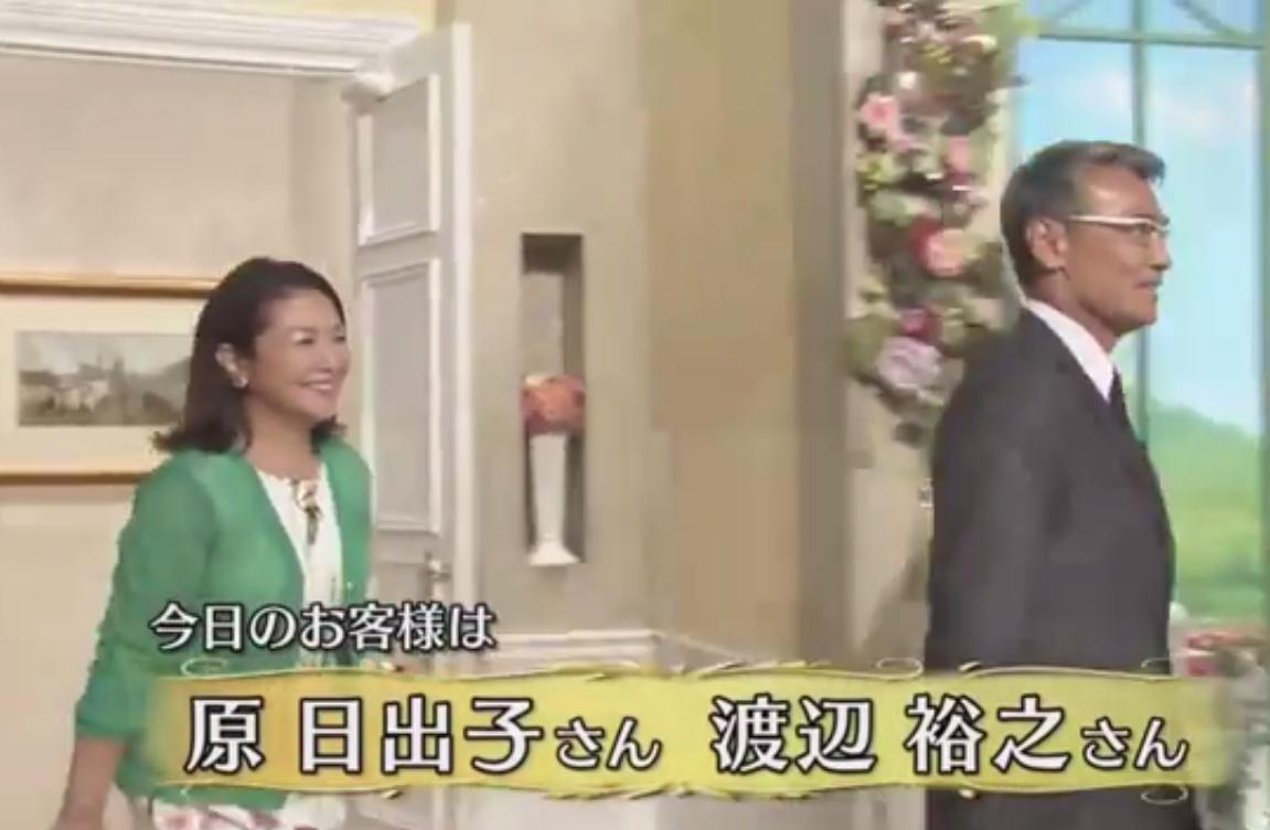 渡辺裕之と原日出子が徹子の部屋に出演!こんな内容でした!